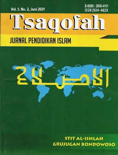 View Vol. 5 No. 1 (2020): Tsaqofah: Jurnal Pendidikan Islam
