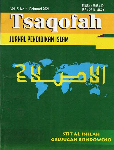 View Vol. 6 No. 1 (2021): TSAQOFAH: Jurnal Pendidikan Islam